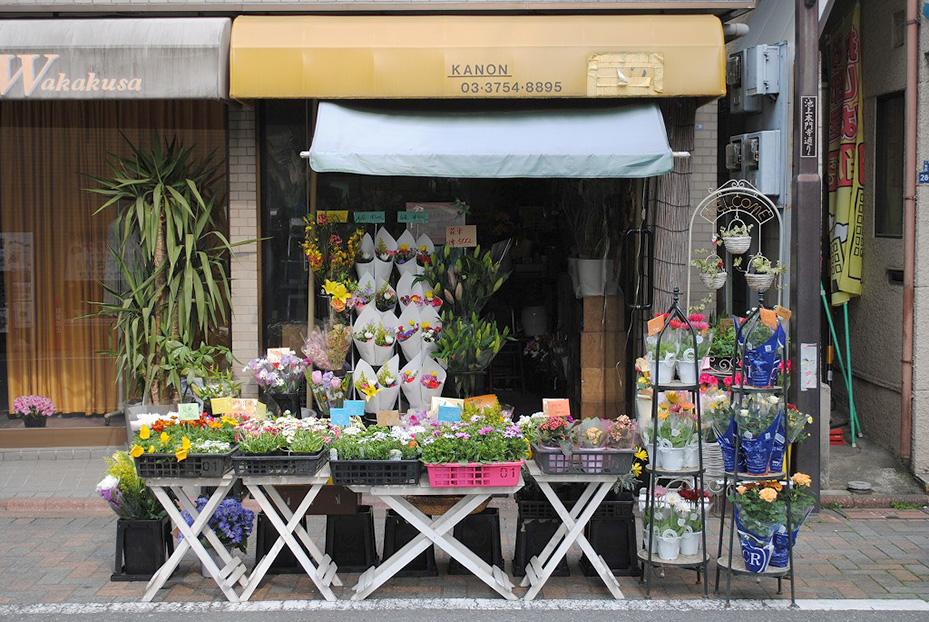 池上駅の花屋「カノン」